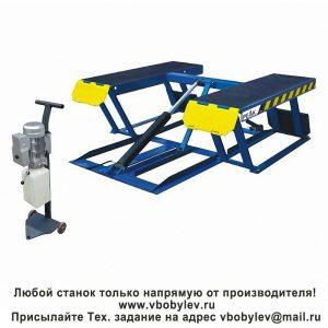 LR06 – мобильный ножничный подъемник. Любой станок только напрямую от производителя! www.vbobylev.ru Присылайте Тех. задание на адрес: vbobylev@mail.ru