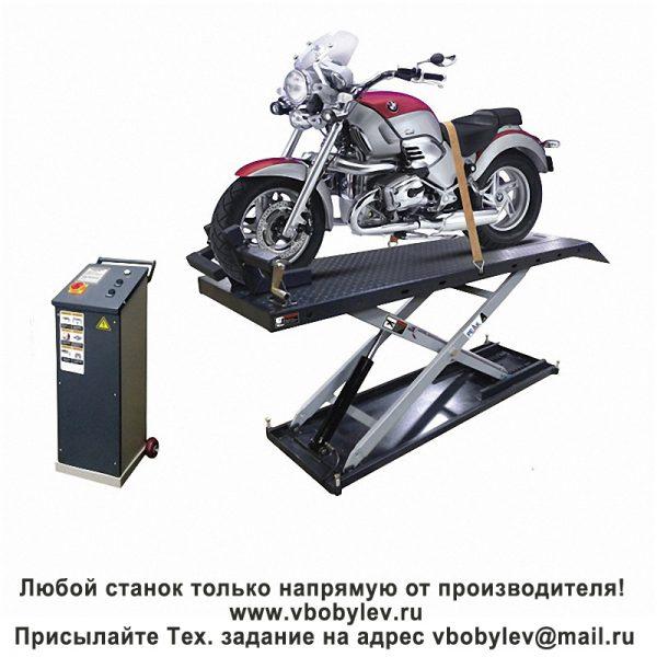 PEAK MC-600 Ножничный подъемник для мотоциклов грузоподъёмностью 4500 кг. Любой станок только напрямую от производителя! www.vbobylev.ru Присылайте Тех. задание на адрес: vbobylev@mail.ru