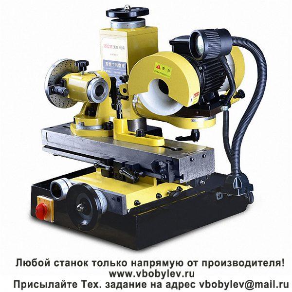 MR-600Fуниверсальный заточной станокк. Любой станок только напрямую от производителя! www.vbobylev.ru Присылайте Тех. задание на адрес: vbobylev@mail.ru