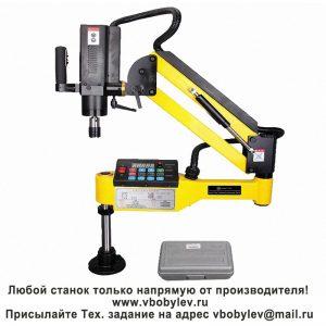 MR-DS16(U) резьбонарезной манипулятор. Любой станок только напрямую от производителя! www.vbobylev.ru Присылайте Тех. задание на адрес: vbobylev@mail.ru