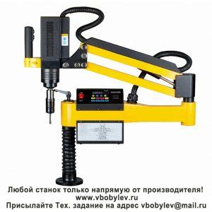 MR-DS30 резьбонарезной манипулятор. Любой станок только напрямую от производителя! www.vbobylev.ru Присылайте Тех. задание на адрес: vbobylev@mail.ru