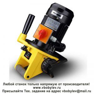 MR-R200 Ручной станок для снятия прямолинейной фаски. Любой станок только напрямую от производителя! www.vbobylev.ru Присылайте Тех. задание на адрес: vbobylev@mail.ru