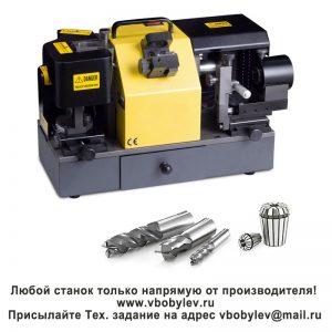 MR-X6A Заточной станок для заточки концевых фрез от 4 мм до 20 мм. Любой станок только напрямую от производителя! www.vbobylev.ru Присылайте Тех. задание на адрес: vbobylev@mail.ru