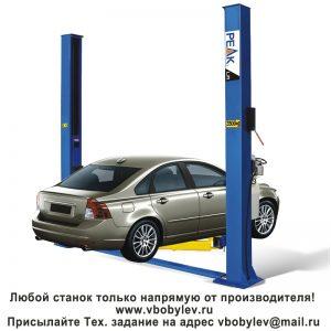 Peak 208 Цепно-приводной двустоечный подъемник. Любой станок только напрямую от производителя! www.vbobylev.ru Присылайте Тех. задание на адрес: vbobylev@mail.ru