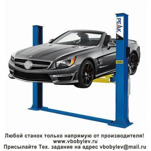Peak 209, 209X Цепно-приводной автомобильный двустоечный подъемник. Любой станок только напрямую от производителя! www.vbobylev.ru Присылайте Тех. задание на адрес: vbobylev@mail.ru