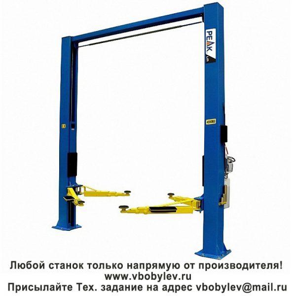 Peak 210CH Цепно-приводнойдвустоечный подъемник Любой станок только напрямую от производителя! www.vbobylev.ru Присылайте Тех. задание на адрес: vbobylev@mail.ru