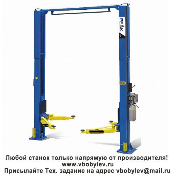 Peak 211SAC двустоечный подъемник. Любой станок только напрямую от производителя! www.vbobylev.ru Присылайте Тех. задание на адрес: vbobylev@mail.ru