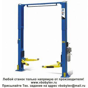 Peak 211SACH двустоечный подъемник. Любой станок только напрямую от производителя! www.vbobylev.ru Присылайте Тех. задание на адрес: vbobylev@mail.ru