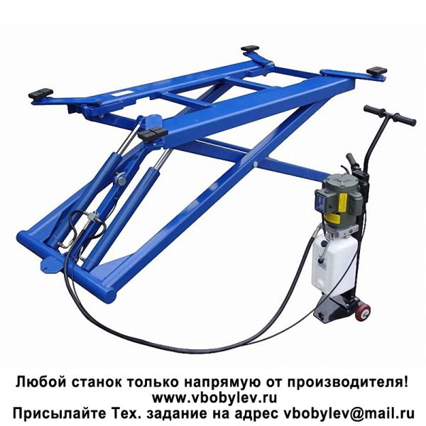 QJY-S3 мобильный ножничный подъемник грузоподъёмностью 2,7 т. Любой станок только напрямую от производителя! www.vbobylev.ru Присылайте Тех. задание на адрес: vbobylev@mail.ru