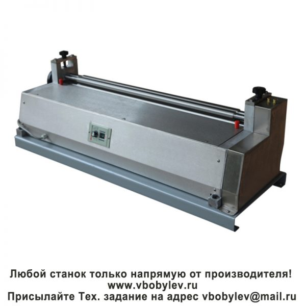 SG-500A Клеенаносящий станок Любой станок только напрямую от производителя! www.vbobylev.ru Присылайте Тех. задание на адрес: vbobylev@mail.ru
