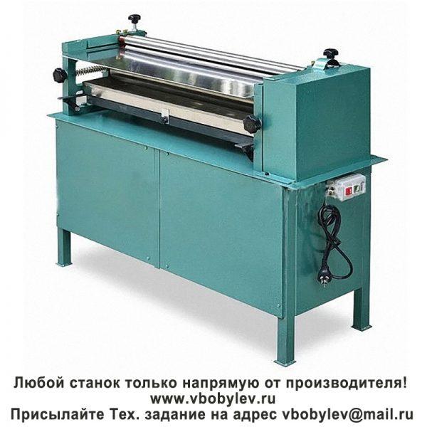 SG-720C Клеенаносящий станок для холодной склейки Любой станок только напрямую от производителя! www.vbobylev.ru Присылайте Тех. задание на адрес: vbobylev@mail.ru