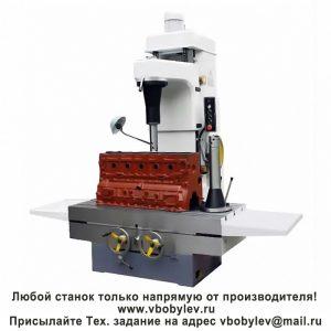 T8018A Станок для расточки блоков цилиндров. Любой станок только напрямую от производителя! www.vbobylev.ru Присылайте Тех. задание на адрес: vbobylev@mail.ru