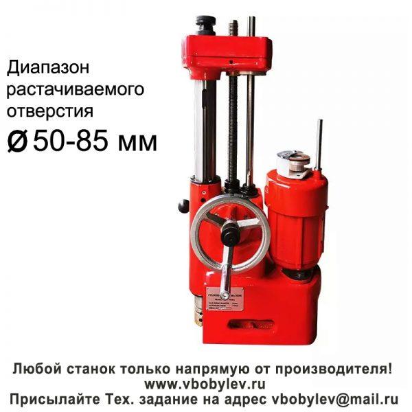 T808A вертикальный, прецизионный станок для расточки и шлифовки блоков цилиндров. Любой станок только напрямую от производителя! www.vbobylev.ru Присылайте Тех. задание на адрес: vbobylev@mail.ru