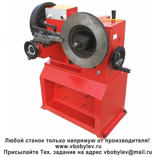T8445, T8445A Станок для проточки тормозных барабанов и дисков. Любой станок только напрямую от производителя! www.vbobylev.ru Присылайте Тех. задание на адрес: vbobylev@mail.ru