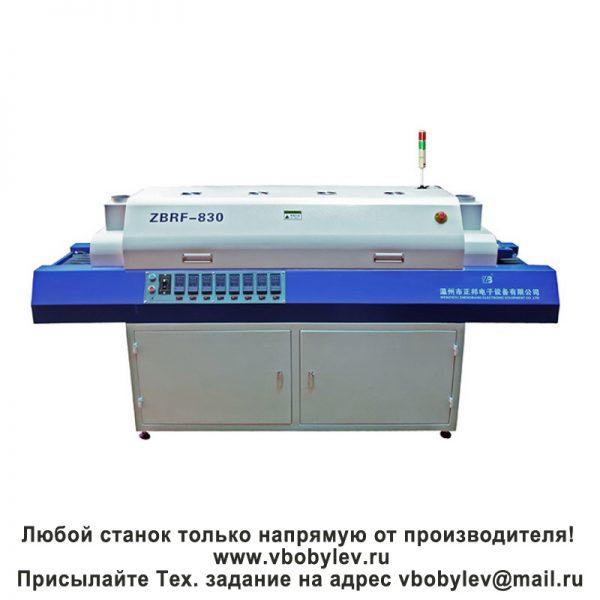 ZBRF-830 настольная конвейерная конвекционная печь, 8 зон нагрева. Любой станок только напрямую от производителя! www.vbobylev.ru Присылайте Тех. задание на адрес: vbobylev@mail.ru