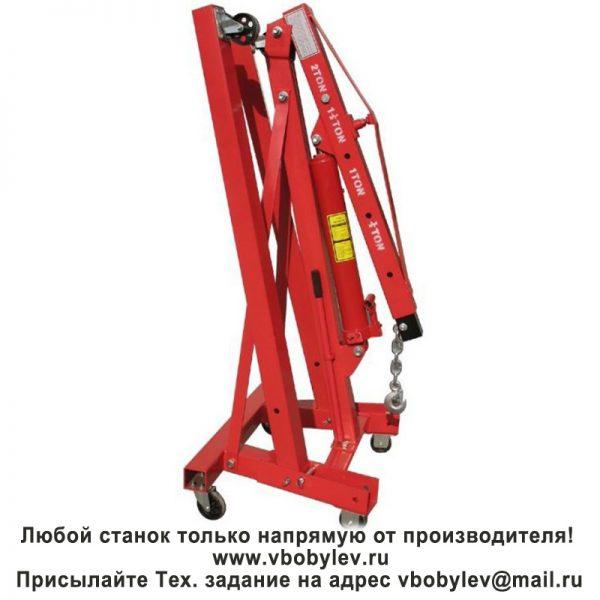 ZD1002Z-75, ZD1002Z-80, ZD1002Z-CE мини краны. Любой станок только напрямую от производителя! www.vbobylev.ru Присылайте Тех. задание на адрес: vbobylev@mail.ru