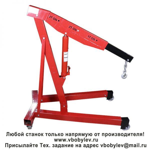 ZD1003-G гаражный кран 3 тонны. Любой станок только напрямую от производителя! www.vbobylev.ru Присылайте Тех. задание на адрес: vbobylev@mail.ru