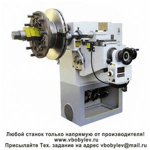 C9365A Станок для проточки тормозных барабанов и дисков. Любой станок только напрямую от производителя! www.vbobylev.ru Присылайте Тех. задание на адрес: vbobylev@mail.ru