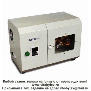 DECO-PBM-H-0.4L планетарная шаровая мельница. Любой станок только напрямую от производителя! www.vbobylev.ru Присылайте Тех. задание на адрес: vbobylev@mail.ru