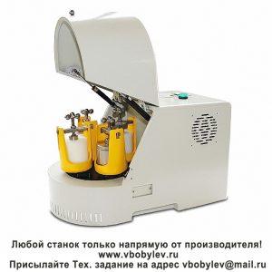 DECO-PBM-V-0.4L планетарная шаровая мельница. Любой станок только напрямую от производителя! www.vbobylev.ru Присылайте Тех. задание на адрес: vbobylev@mail.ru