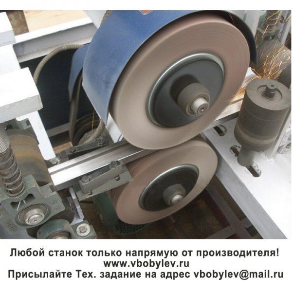 FG-2 станок для очистки профильных труб от ржавчины. Любой станок только напрямую от производителя! www.vbobylev.ru Присылайте Тех. задание на адрес: vbobylev@mail.ru
