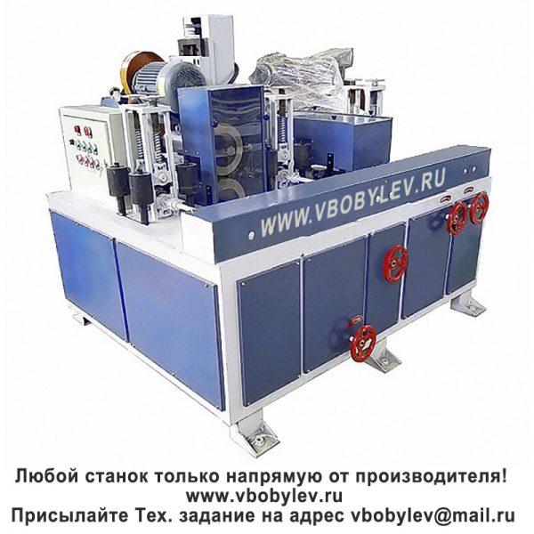 FG-4 станок для очистки профильных труб от ржавчины Любой станок только напрямую от производителя! www.vbobylev.ru Присылайте Тех. задание на адрес: vbobylev@mail.ru