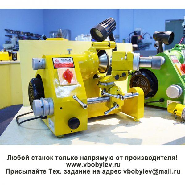 GD-U3 Универсальный станок для заточки инструмента. Любой станок только напрямую от производителя! www.vbobylev.ru Присылайте Тех. задание на адрес: vbobylev@mail.ru