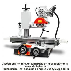 GM-6025Qуниверсальный заточной станок. Любой станок только напрямую от производителя! www.vbobylev.ru Присылайте Тех. задание на адрес: vbobylev@mail.ru