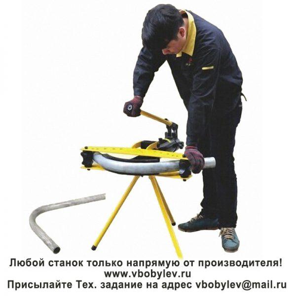 HHW-2J, HHW-3J, HHW-4J Ручной гидравлический трубогибочный станок. Любой станок только напрямую от производителя! www.vbobylev.ru Присылайте Тех. задание на адрес: vbobylev@mail.ru