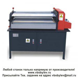 JS-700 станок для нанесения клея. Любой станок только напрямую от производителя! www.vbobylev.ru Присылайте Тех. задание на адрес: vbobylev@mail.ru