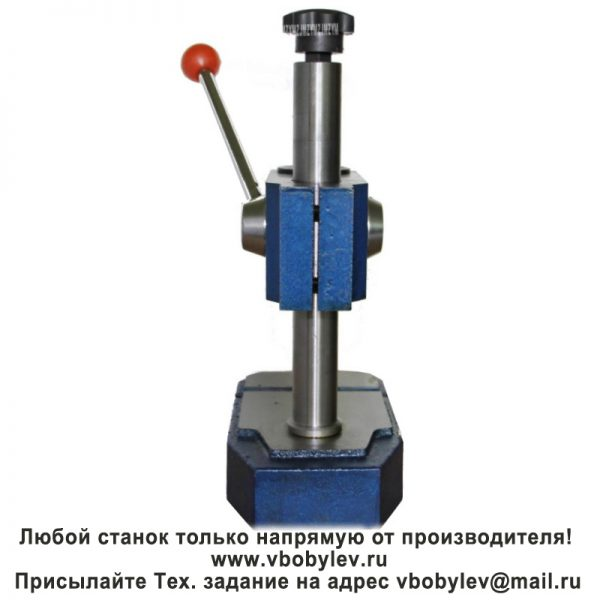 K05 Ручной пресс. Любой станок только напрямую от производителя! www.vbobylev.ru Присылайте Тех. задание на адрес: vbobylev@mail.ru
