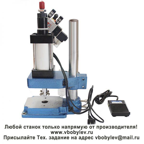 KTA-120 пневматический пресс с усилием 120 Кг. Любой станок только напрямую от производителя! www.vbobylev.ru Присылайте Тех. задание на адрес: vbobylev@mail.ru