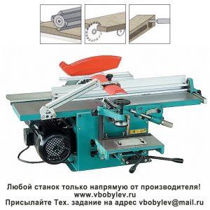 ML292A многофункциональный деревообрабатывающий станок. Любой станок только напрямую от производителя! www.vbobylev.ru Присылайте Тех. задание на адрес: vbobylev@mail.ru