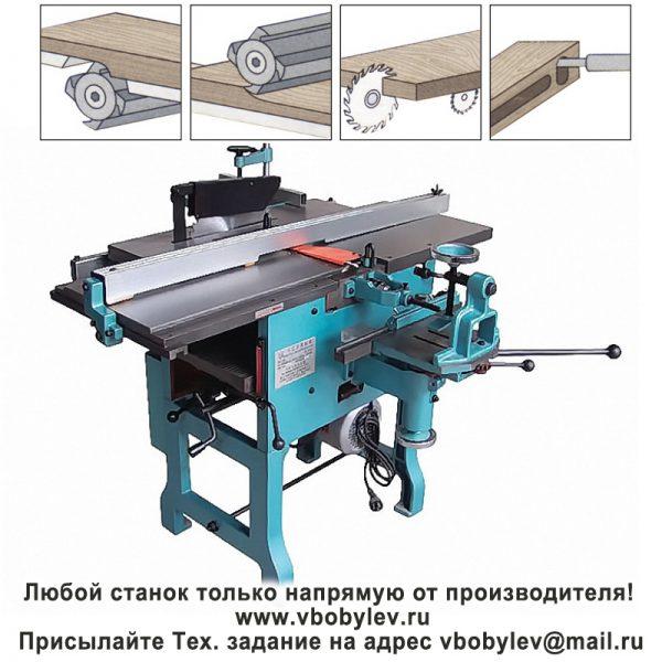 ML393Aмногофункциональный деревообрабатывающий станок. Любой станок только напрямую от производителя! www.vbobylev.ru Присылайте Тех. задание на адрес: vbobylev@mail.ru