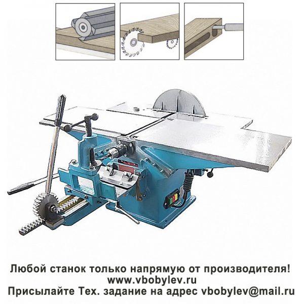 MQ431 многофункциональный деревообрабатывающий станок. Любой станок только напрямую от производителя! www.vbobylev.ru Присылайте Тех. задание на адрес: vbobylev@mail.ru