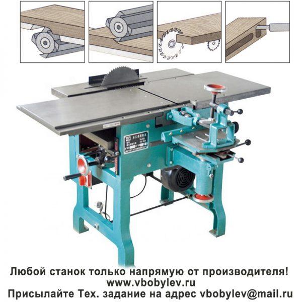MQ442A многофункциональный деревообрабатывающий станок. Любой станок только напрямую от производителя! www.vbobylev.ru Присылайте Тех. задание на адрес: vbobylev@mail.ru