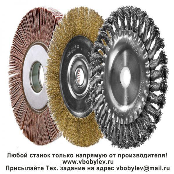 Cтанки для очистки труб от ржавчины. Любой станок только напрямую от производителя! www.vbobylev.ru Присылайте Тех. задание на адрес: vbobylev@mail.ru
