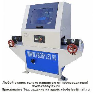 WX-DLZ-1 полировальный станок для круглой и профильной трубы. Любой станок только напрямую от производителя! www.vbobylev.ru Присылайте Тех. задание на адрес: vbobylev@mail.ru