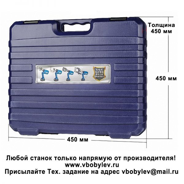 NP-45 (BZ-45) аккумуляторный гидравлический кабельный резак