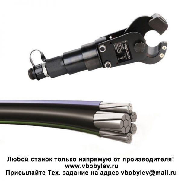 CC-30Fручной гидравлический кабельный резак. Любой станок только напрямую от производителя! www.vbobylev.ru Присылайте Тех. задание на адрес: vbobylev@mail.ru