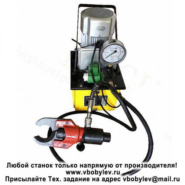 CC-50Bручной гидравлический кабельный резак. Любой станок только напрямую от производителя! www.vbobylev.ru Присылайте Тех. задание на адрес: vbobylev@mail.ru
