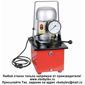 CJB-630A гидравлическая насосная станция с электроприводом. Любой станок только напрямую от производителя! www.vbobylev.ru Присылайте Тех. задание на адрес: vbobylev@mail.ru