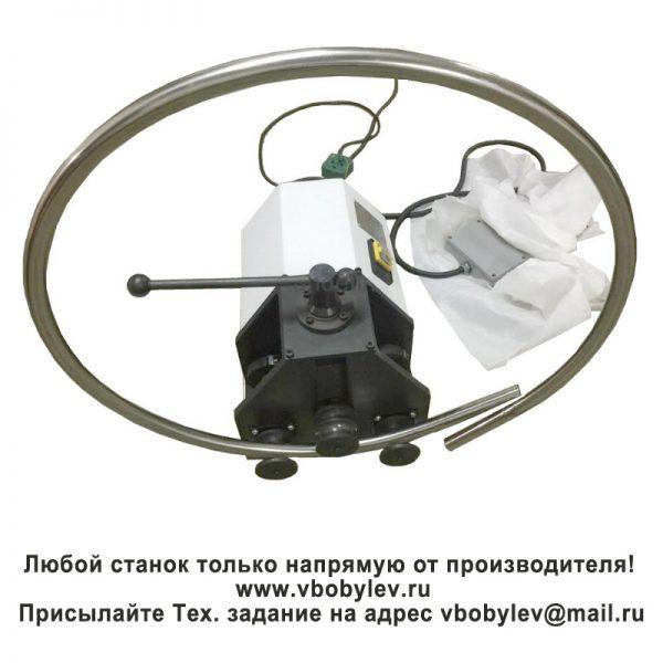 DGWQJ-50 электрический трубогибочный станок Любой станок только напрямую от производителя! www.vbobylev.ru Присылайте Тех. задание на адрес: vbobylev@mail.ru