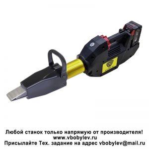 EDO150 Аккумуляторный расширитель. Любой станок только напрямую от производителя! www.vbobylev.ru Присылайте Тех. задание на адрес: vbobylev@mail.ru