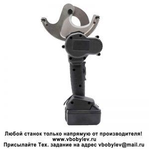EM-54 (EC-54M) Аккумуляторный гидравлический кабельный резак. Любой станок только напрямую от производителя! www.vbobylev.ru Присылайте Тех. задание на адрес: vbobylev@mail.ru