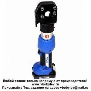 NC-30 (EZ-20) Мини аккумуляторный гидравлический кабельный резак. Любой станок только напрямую от производителя! www.vbobylev.ru Присылайте Тех. задание на адрес: vbobylev@mail.ru
