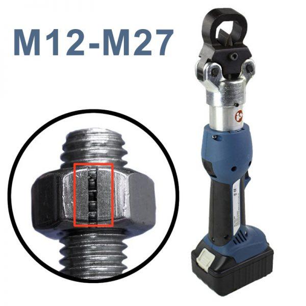 NK-27 (EZ-27) Гаечный сплиттер с питанием от аккумулятора для гаек M12-M27. Любой станок только напрямую от производителя! www.vbobylev.ru Присылайте Тех. задание на адрес: vbobylev@mail.ru