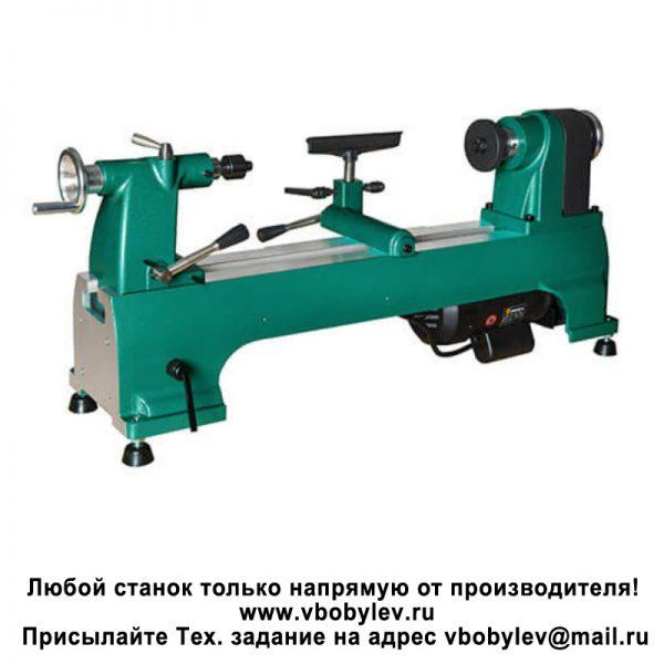 H0624 токарный станок по дереву. Любой станок только напрямую от производителя! www.vbobylev.ru Присылайте Тех. задание на адрес: vbobylev@mail.ru