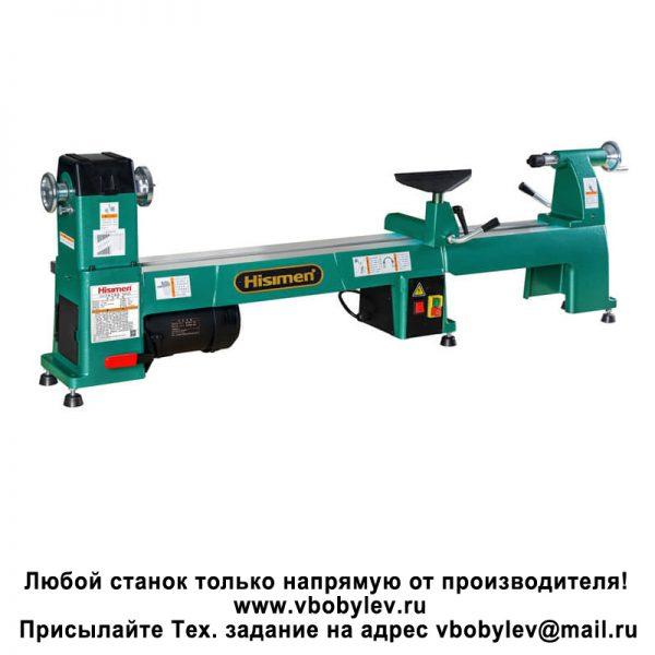 H0626Z токарный станок по дереву. Любой станок только напрямую от производителя! www.vbobylev.ru Присылайте Тех. задание на адрес: vbobylev@mail.ru