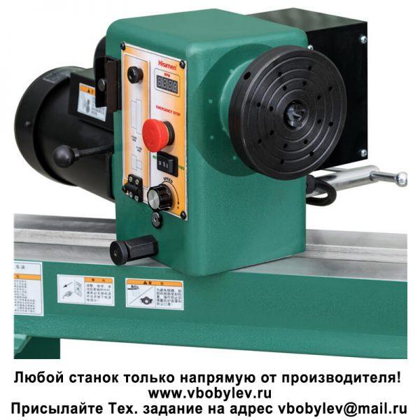 H0632 токарный станок по дереву . Любой станок только напрямую от производителя! www.vbobylev.ru Присылайте Тех. задание на адрес: vbobylev@mail.ru